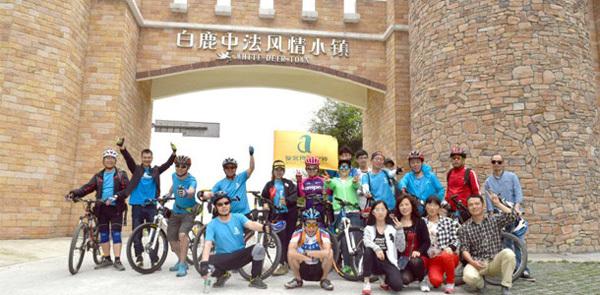 彭州自行车骑友们 快来报名参加【白鹿自行车爬坡赛】-彭米网