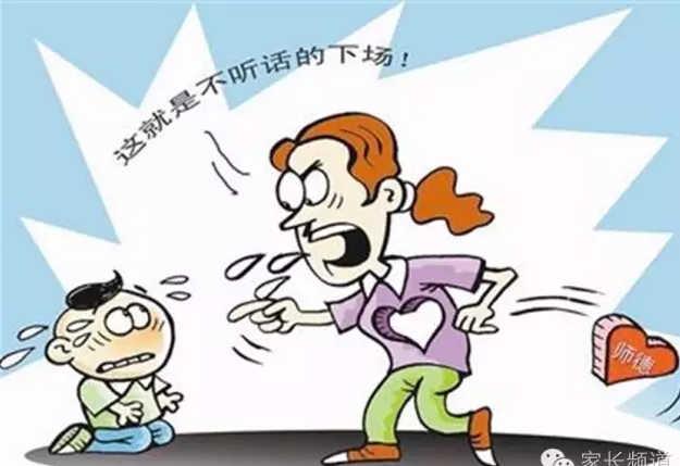 【彭州头条】彭州中学女老师被打落三颗牙-彭米网