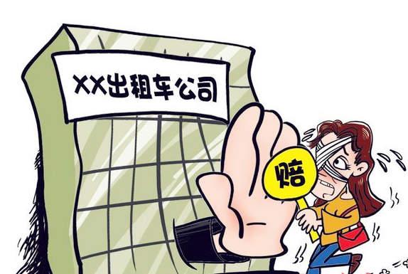 彭州乘出租车遇车祸 家属获赔55万-彭米网