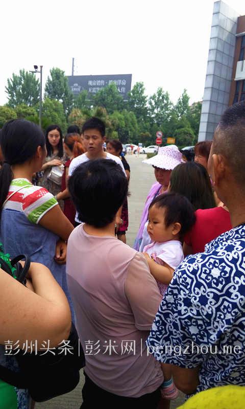 网友爆料疑似彭州妇幼又出事了 胎儿死亡 孕妇气急跳楼-彭米网