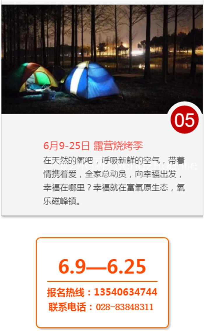 2016彭州莲花湖水族文化节 端午假期过了还去玩-彭米网