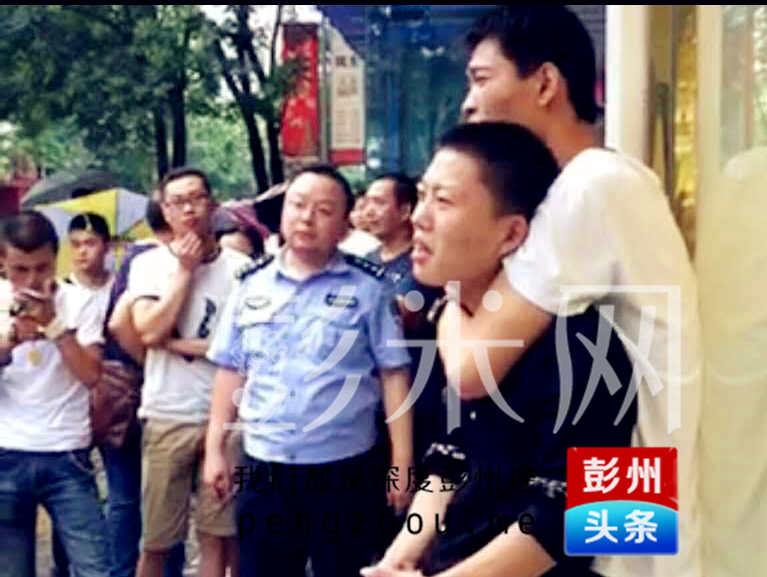 快讯 彭州西北市街持刀劫持人质事件 现场已封锁 24小时内删帖-彭米网