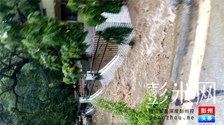 视频【山体滑坡】进出彭州通济、白水河方向的请注意了(多图)20160722-彭米网