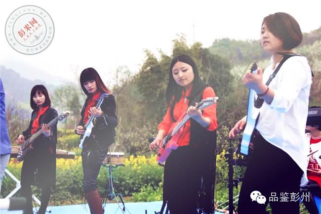 彭州小女子大梦想 蒙谷乐队唱响彭州文化-彭米网