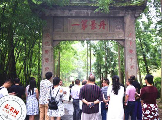彭州丹景山升级为国家4A级旅游景区-彭米网