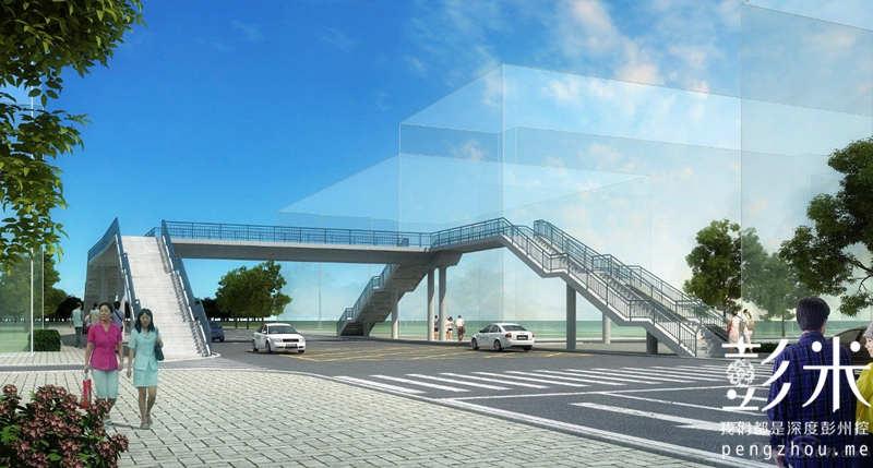 彭州首座天桥即将建成 好多人都还不晓得-彭米网