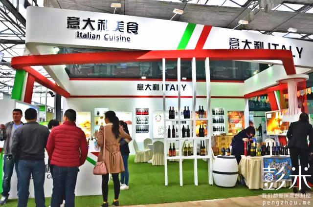 彭州举办第七届中国四川蔬博会|成就品牌农业-彭米网