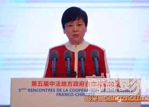 彭州荣获中法地方合作奖!|白鹿中法风情小镇项目获创新奖-彭米网