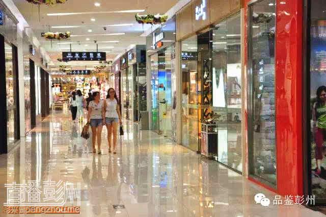 彭州将举办2016成都时装周-彭米网