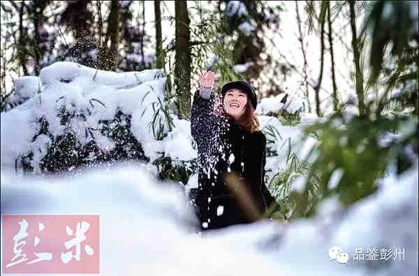 2017来成都看雪吧 彭州浪漫雪色|成都最近的冬雪赏景地-彭米网
