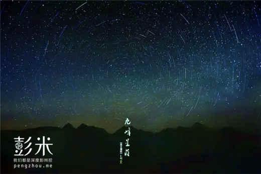 彭州龙门山,感动世界之山!-彭米网