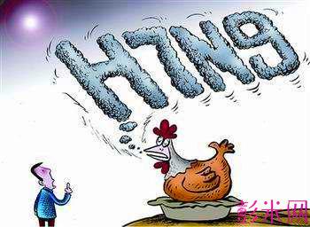 【视频】彭米网邀你一起预防H7N9禽流感-彭米网