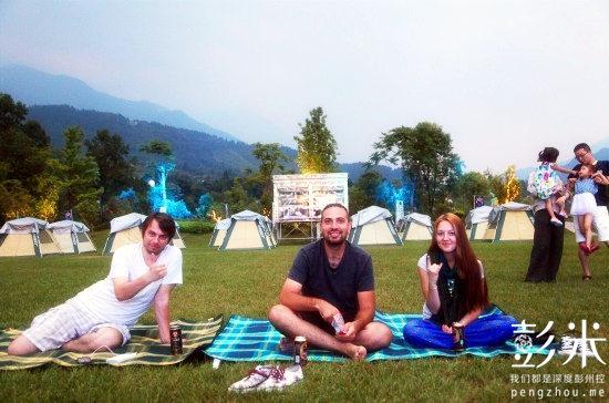 彭州2017第3届宝山国际旅游文化节-彭米网