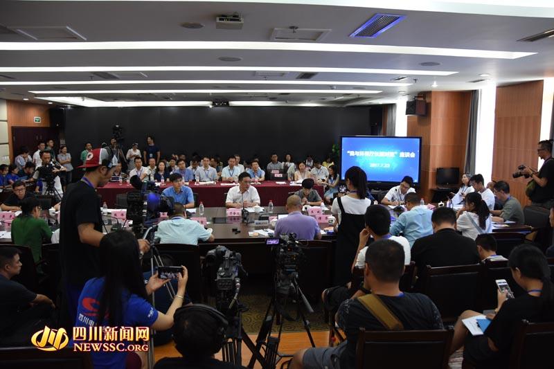 省环保厅长:彭州石化超排漏排顶格处罚-彭米网