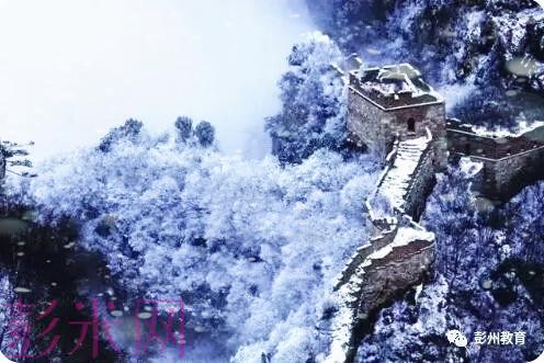 大雪   十首诗词,读懂冬天的美-彭米网