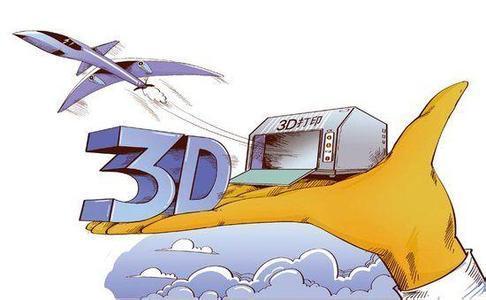 中国航空动力3D打印发展高峰论坛在成都彭州召开-彭米网
