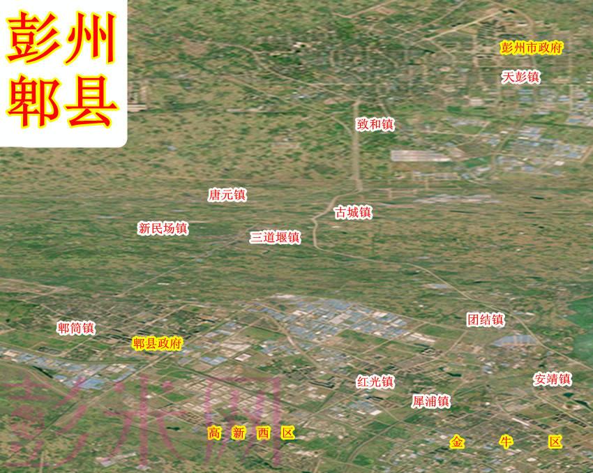 网友绘制彭州客运线路及站点图(公交、客运、高铁等)-彭米网