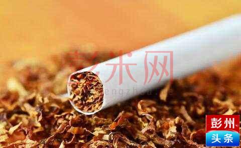 彭州一无良商家销售假冒烟酒被刑拘-彭米网