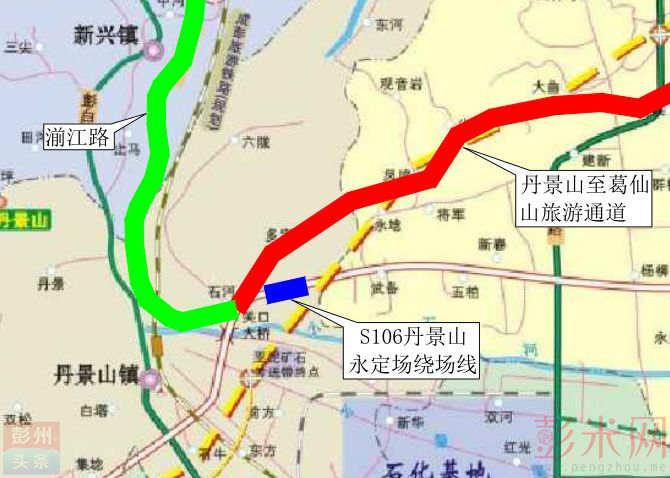 彭州制定2018交通蓝图 全面启动全域交通建设-彭米网