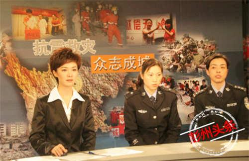 蒋敏 |全国公安系统一级英雄模范|彭州名人烩-彭米网
