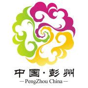 彭州在京吸金274亿元 举行投资推介会签约8大项目-彭米网