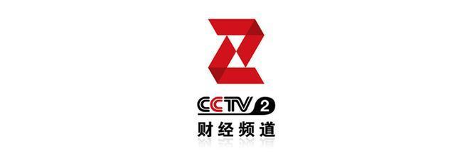 """CCTV2当红主持人齐聚彭州白鹿录制新节目 """"视界看中宝""""?2018.04.09-彭米网"""