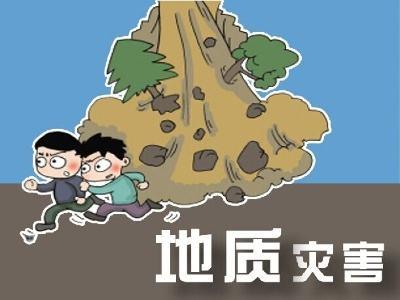 成都更新第一号地灾预警 36小时内都江堰、彭州地灾预警为二级-彭米网