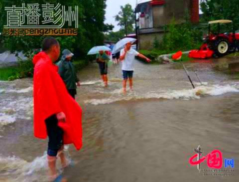 彭州三界镇境内大部分河流域河水暴涨 抗灾抢险纪实-彭米网