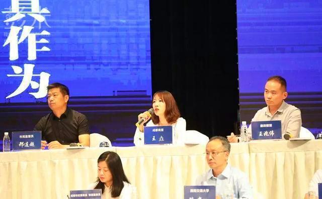 (视频)聚焦彭州-成都面对面•监督问责第一线-20180711-彭米网