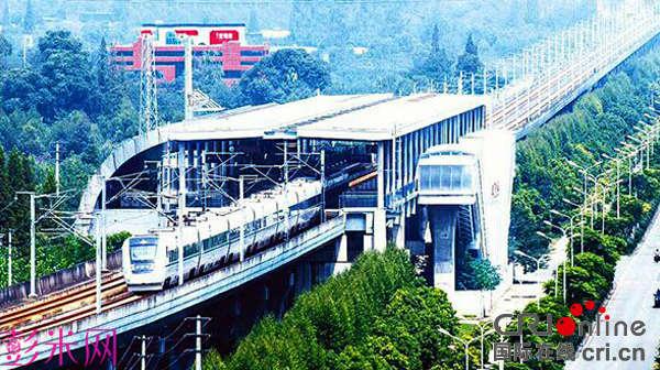三菱化学在彭州欲投资建设功能塑料生产线-世界500强投资成都-彭米网