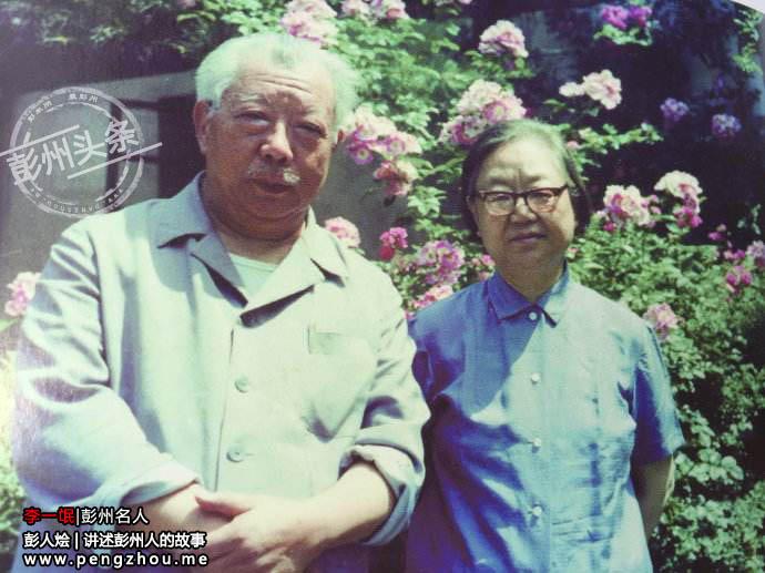 李一氓|革命家、政治家、书法家、诗人|彭州名人烩-彭米网