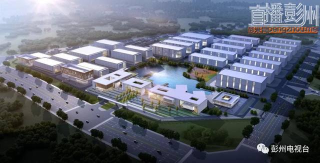 总投资180亿!彭州中学新校区、彭州中医院、彭州体育公园二期等22个项目集中开工-彭米网
