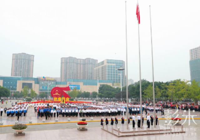 彭州市举行升国旗仪式庆祝新中国成立70周年 王锋君谢扬吴石泉张雄正参加-彭米网