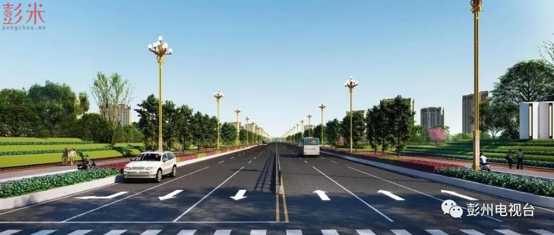 牡丹大道改造后的样子提前看!投资超7亿建彭州未来公园大道!-彭米网